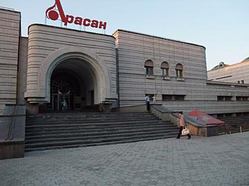 Kuifje in Kazachstan