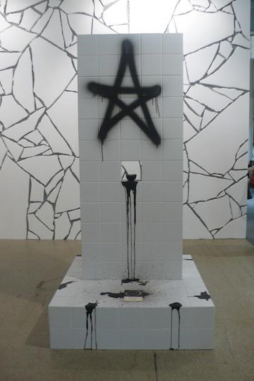 Art Basel part one