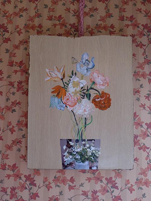 Flowercastle