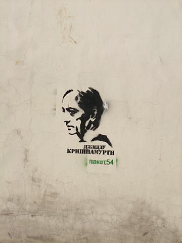 Nikita Kazentsev -Brovi artist group- , Almaty, Kazachstan