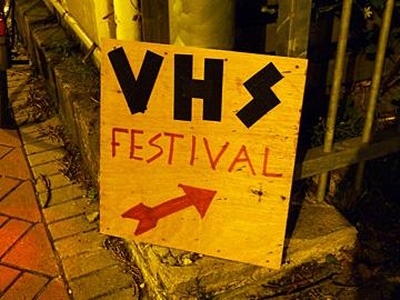 Rotterdam VHS Festival editie 17