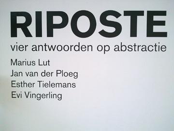 Stedelijk Museum s-Hertogenbosch