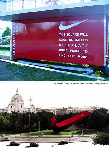 Nike platz