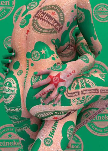 Kim Joon Heineken