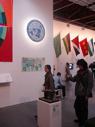 Etats grow your own by Peter Coffin at Palais de Tokyo Paris