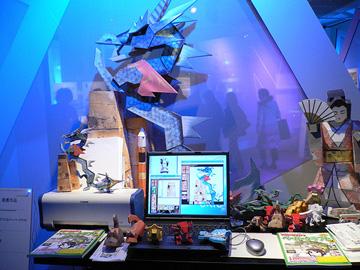 Japan Media Art Festival