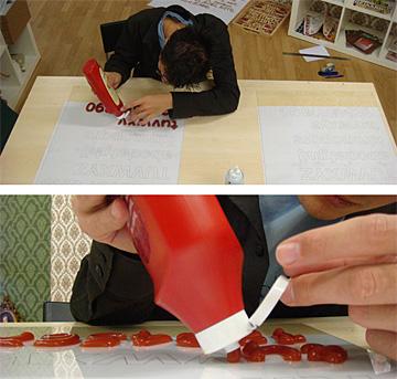 tomatica.jpg