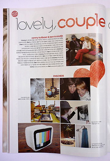 Kruisdijk / Kuilboer in de South Korean Elle