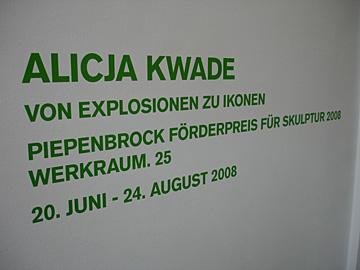 Alicja Kwade @ Hamburger Bahnhof Berlin