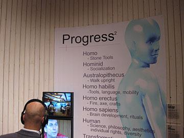 progres