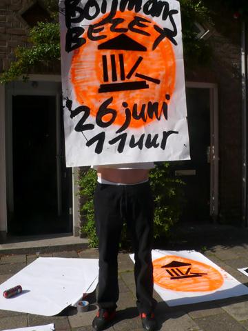 75B 07