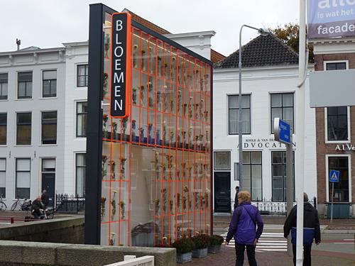 Facade 2012