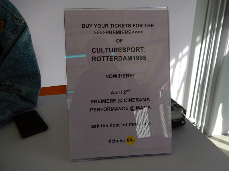 CULTURESPORT: Rotterdam 1995 @ Showroom Mama