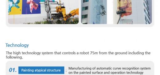 ArtBot a.k.a. RoboPrint