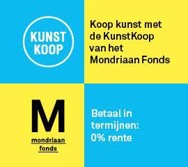 Mondriaan_Fonds_2017_jan_3