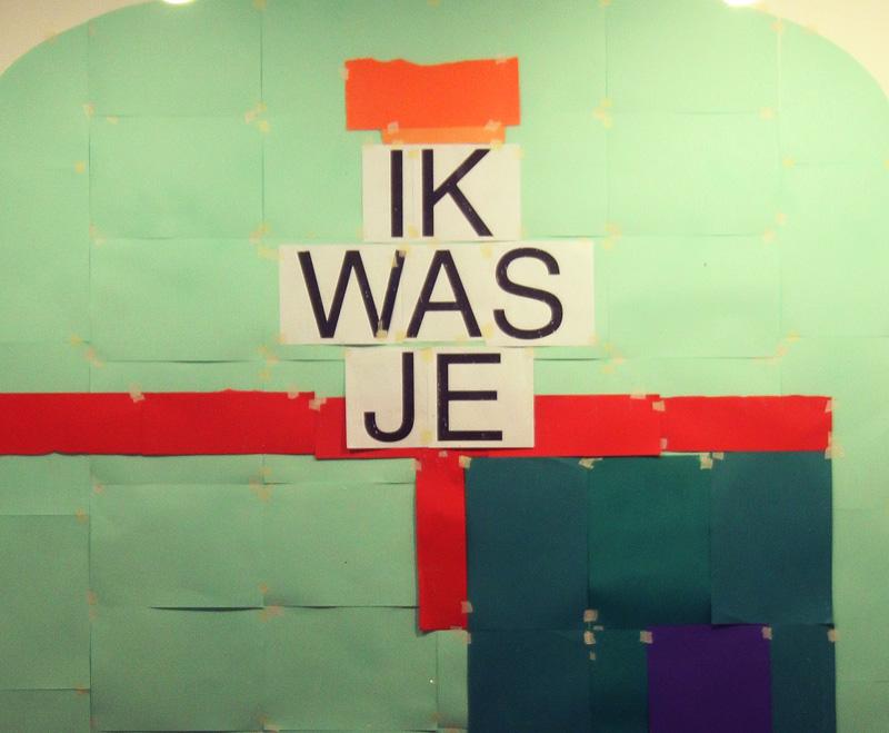 Ik was je @ Park, Tilburg