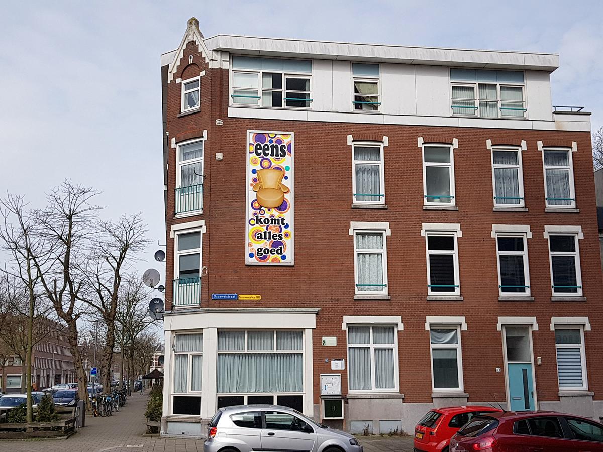Ondertussen in Rotterdam West,  de Schilderijencentrale