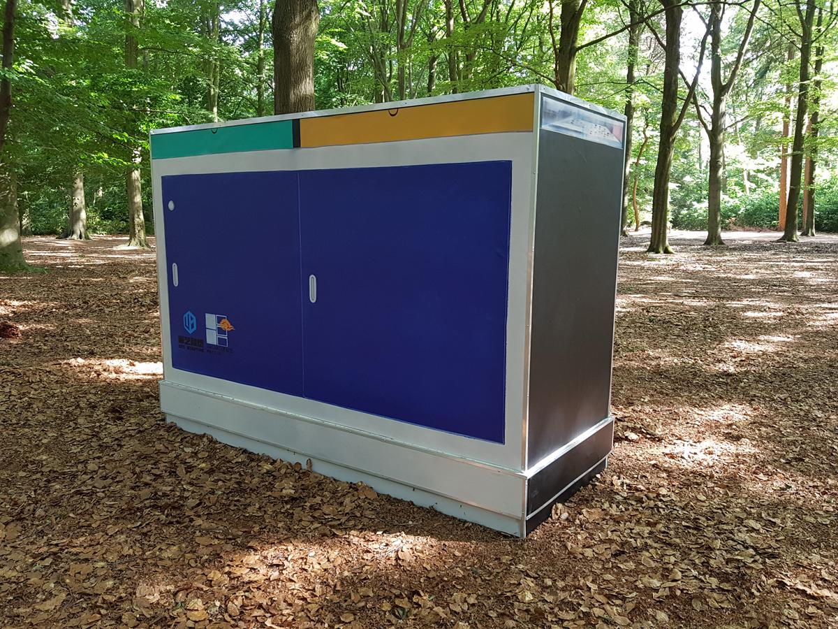Hybrids @ Lustwarande, Tilburg