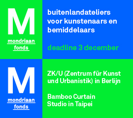 Mondriaan-Fonds_2018_november