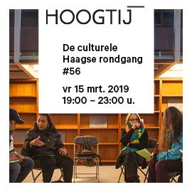 Hoogtij_2019_maart